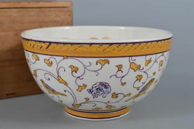 R5631: Netherlands Pottery Bird Arabesque pattern DESSERT BOWL/dish w/box