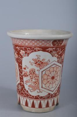 R5285: Japanese XF Imari-ware Red painting UEKI BOWL Pot Tea Ceremony