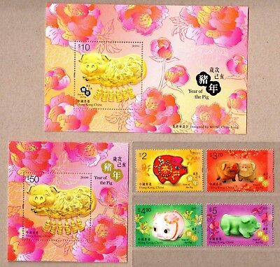 Hong Kong 2019-1 China Lunar New Year of Pig Stamps + S/S + Silk S/S 豬年