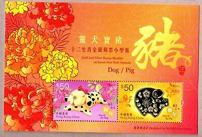 Hong Kong 2019-1 China Lunar New Year of Pig Gold S/S 豬年