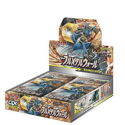 Pokemon Card Game Sun & Moon FULL METAL WALL Booster pack Box JAPAN