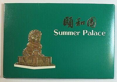 Summer Palace Beijing China 9 Vintage Souvenir Postcards with Folder Unposted