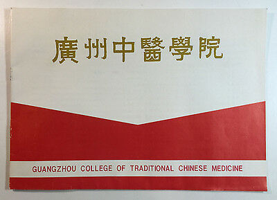 Guangzhou College Of Traditional Chinese Medicine Vintage Brochure 1980s