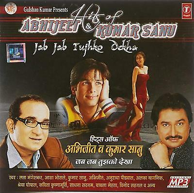 HITS OF ABHIJEET & Kumar Sanu MP3 - Bollywood Songs MP3