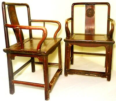 Antique Chinese Ming Arm Chairs (2800) (Pair), Circa 1800-1849