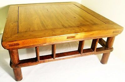 Antique Chinese Ming Square Coffee Table (2607), Circa 1800-1849