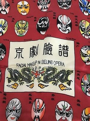 "NWT Menglong Facial Makeup In Bejing Opera Silk scarf 20x20"" 100% Silk"