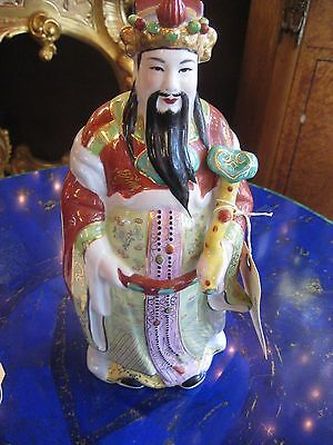 Colorful Porcelain Chinese Figure in Traditional Closes, 14""