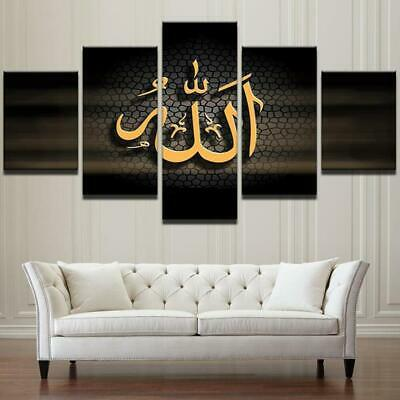 ISLAMIC ART 4 Canvas Art Print for Wall Decor Painting