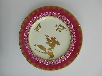 Rare 4 Antique Spode Gilt Display Plates late 19th C Aesthetic Victorian Period