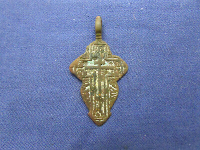 Ancient Old Believer Bronze Leaf Cross Female.