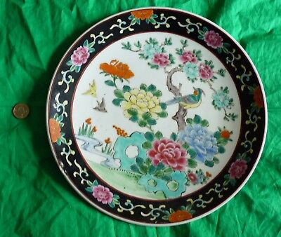 """Large Chinese 12 ½"""" Famille Noire porcelain plate / charger  - Qing dynasty ?"""