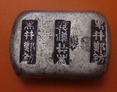 Chinese 234 gram silver ingot coin commemorative to China's legacy