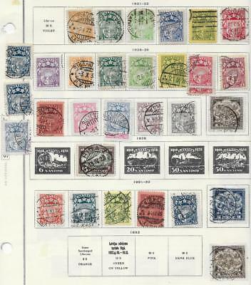 32 Latvia Stamps from Quality Old Album 1921-1932