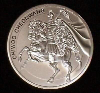 2017 South Korea Chiwoo Cheonwang  1/2 oz  Silver Medal- 1/2 Clay-In Stock