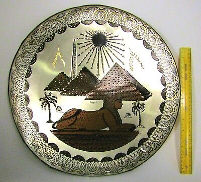 """Egyptian Brass Wall Decor Plate Silver Plated Hand Etched Pyramid Sphinx 15.5"""""""