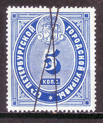 Russia Revenue 1885; St Petersburg Police Pass;short Set Of 1;barefoot # 34;used
