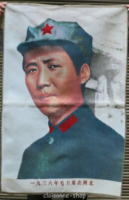 "36"" China Cloth Silk Satin Mao Zedong Chairman Leader Bust Head Thangka Mural"