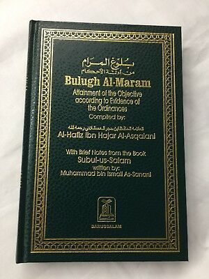 Bulugh Al Maram Attainment Of The Objective According To Evidence Of Ordinance