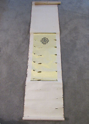 Unusual Chinese calligraphy scroll on yellow silk or satin (?) (LG3)