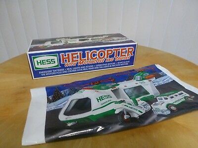 2001 Hess Helicopter with Motorcycle and Cruiser - New