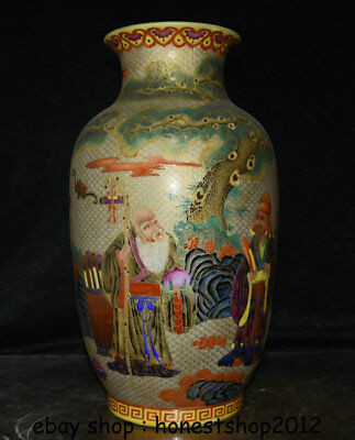 "17.2 ""China Emaille Painted Porcelain 3 Langlebigkeit God Fu Lu Shou Flasche"