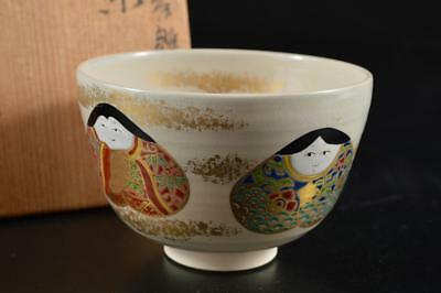 G4097: Japanese Kiyomizu-ware Hina doll pattern TEA BOWL w/signed box