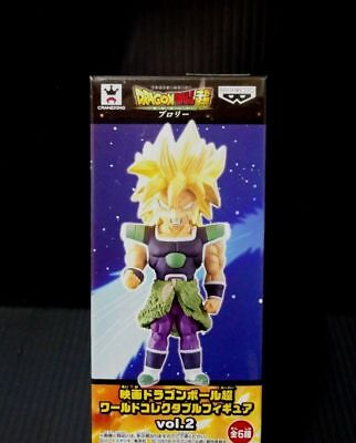 Movie Dragon Ball Super WCF World Collectable Figure Doll BROLY Vol.2  JAPAN