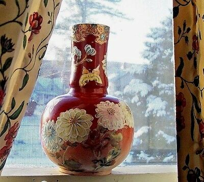 """Signed Satsuma Japanese Art Pottery Vase - Floral & Butterflies On Red - 6 1/4"""""""