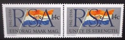 SOUTH AFRICA 1986 25th Anniversary of Republic. Set of 2. MNH. SG598/599.