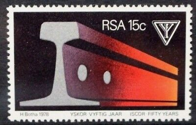 SOUTH AFRICA 1978 ISCOR Iron and Steel Industry Corporation Set of 1. MNH SG441.