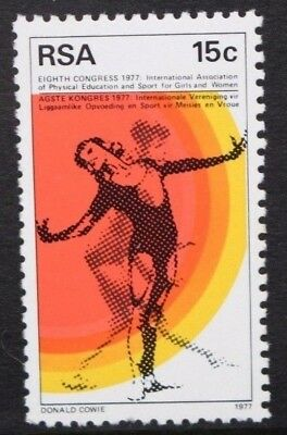 SOUTH AFRICA 1977 Physical Education Congress. Set of 1 Mint Never Hinged SG435