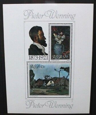 SOUTH AFRICA 1980 Paintings by Pieter Wenning. SOUVENIR SHEET. MNH. SGMS476