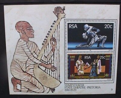 SOUTH AFRICA 1981 State Theatre. SOUVENIR SHEET. Mint Never Hinged. SGMS492.
