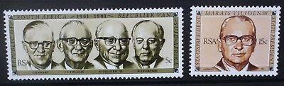 SOUTH AFRICA 1981 Republic 20th Anniversary. Set of 2 Mint Never Hinged SG493/94
