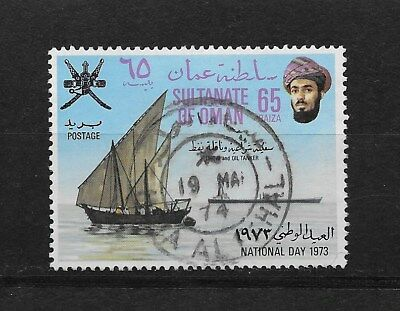 E4498 Oman  1973 National Day Used $5 Rare