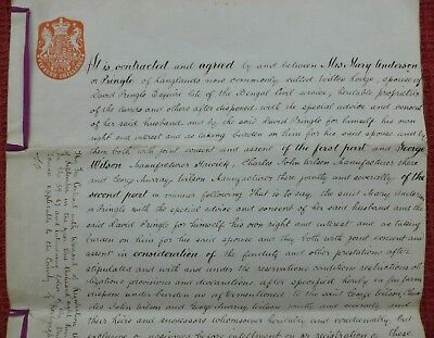 1884, Document, Hawick, Roxburgh, Scottish Borders, Mary Anderson, Pringle