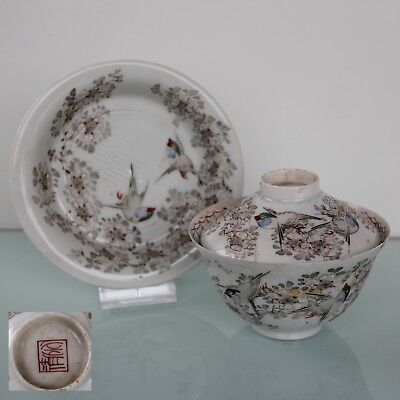Old Antique Chinese cup and saucer with lid signed.