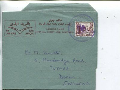 Libya aerogramme to England, no written message, short tear in value print