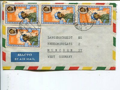 Ethiopia air mail cover to Germany 1963