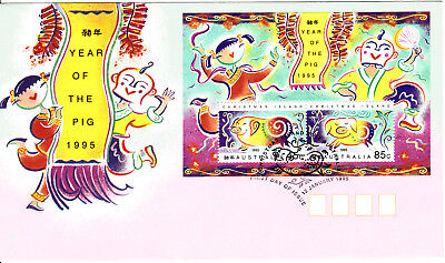 1995 - Christmas Island - Year of The Pig Minisheet - FDC