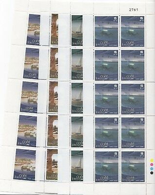Jordan - 2007 - Aqaba - 4 different minisheets of 10 stamps - MNH