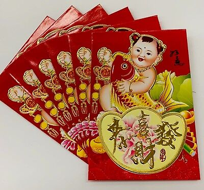 Chinese Red Envelopes for New Year 2019 Pig Spring Festival Money Packets 36 pcs