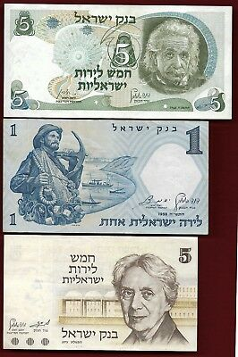 Israel lot of 10 used circulated banknotes