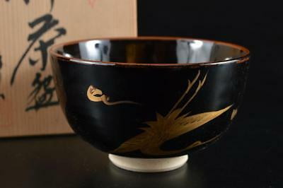 G3575: Japanese Kiyomizu-ware Black glaze Bird Cloud pattern TEA BOWL w/box