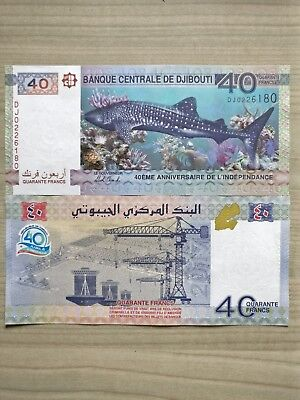 Djibouti- 40 Francs- 2017- NEW Commemorative- of Independence - 1 note - GEM UNC