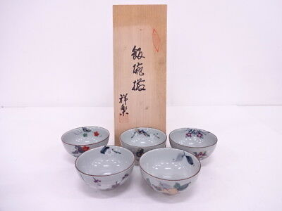 3995950: Japanese Porcelain Arita Ware Rice Bowl 5 Designs Set / Sometsuke
