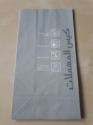 Emirates (Dubai VAE) * Spuckbeutel / Air Sickness Bag / Waste Bag