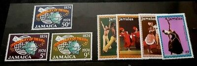 2 x Full Sets 1974 Jamaica Stamps - Postal Union / National Dance Theatre - MNH