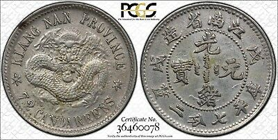 1898 China Kiangnan Silver 10 Cents 江南戊戌 PCGS AU Details Cleaned LM-221 Sm Ros.